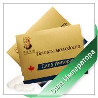 litomaslo-muzhskaya-sila-gde-kupit-v-astane